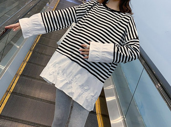 Μοντέρνα γυναικεία ριγέ μπλούζα με μακριά μανίκια για έγκυες γυναίκες