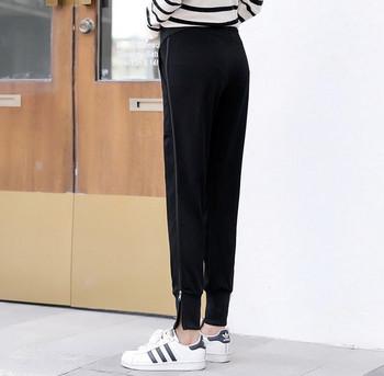 Γυναικείο αθλητικό μακρύ παντελόνι με τσέπες για έγκυες γυναίκες