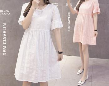 Κομψό γυναικείο κοντό φόρεμα με κοντά μανίκια για έγκυες γυναίκες