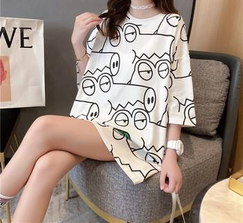 Κομψή γυναικεία μπλούζα με κοντά μανίκια φαρδύ μοντέλο για έγκυες γυναίκες