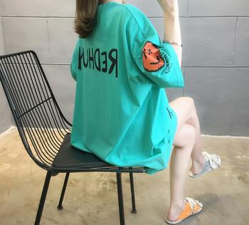 Γυναικεία μοντέρνα μπλούζα για έγκυες γυναίκες με επιγραφή