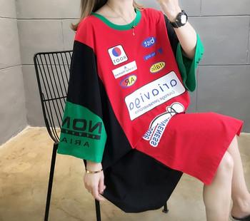 Γυναικείο μοντέρνο μακρύ ίσιο φόρεμα με οβάλ ντεκολτέ για έγκυες γυναίκες