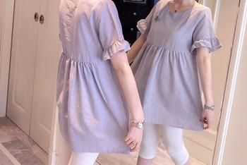 Γυναικεία κομψή ριγέ μπλούζα για έγκυες γυναίκες