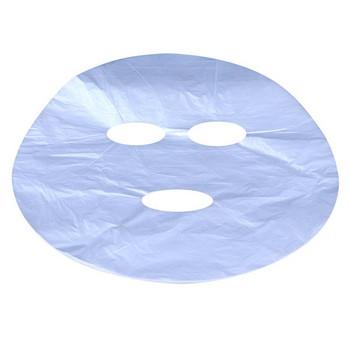Μάσκα προσώπου μίας χρήσης από νάιλον φύλλο