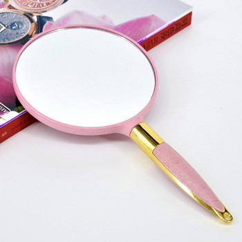 Γυναικείο καλλυντικό καθρέφτη σε δύο μοντέλα