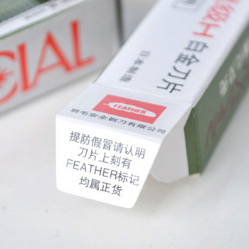 Κοπτικό για τη διαμόρφωση φρυδιών από ανοξείδωτο ατσάλι - ένα σετ 10 τεμαχίων