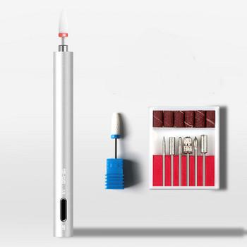 Φορητό ηλεκτρικό αρχείο με πολλά συνημμένα - Φόρτιση USB