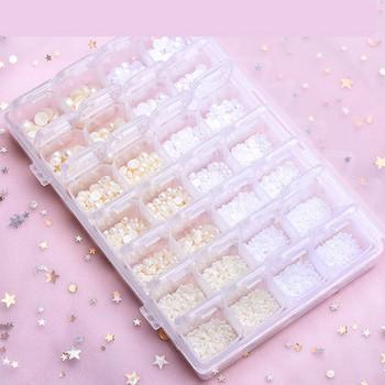 Σετ κουτί με μαργαριτάρι διακόσμηση για μανικιούρ