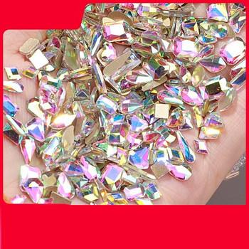 Σετ 40 διακοσμητικές πέτρες για τα νύχια