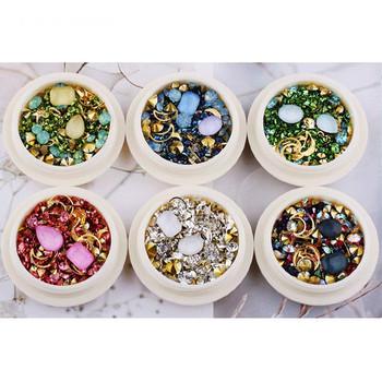 Χρωματιστές διακοσμητικές πέτρες νυχιών