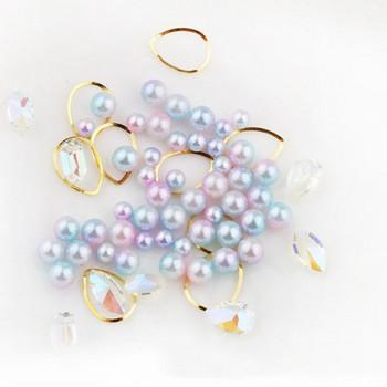 Χρωματιστά διακοσμητικά μαργαριτάρια νυχιών