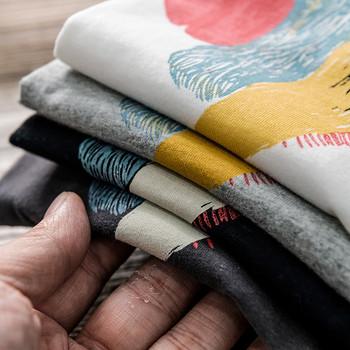 Мъжка тениска с  цветна апликация и къс ръкав