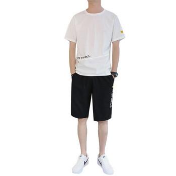 Мъжки спортен комплект от тениска и къс панталон