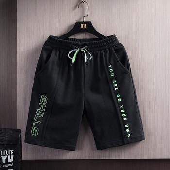 Мъжки спортен панталон с ластична талия и връзки