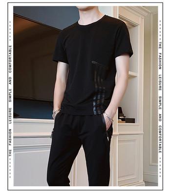 Мъжки спортно-ежедневен екип от тениска и дълъг панталон