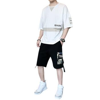 Мъжки спортен комплект от тениска и къс панталон с джобове