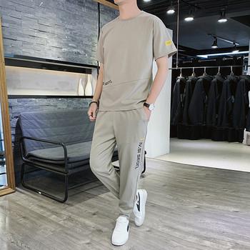 Мъжки спортен комплект от тениска и дълъг панталон