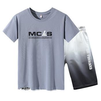Ежедневен комплект от тениска с овално деколте и къси панталони за мъже