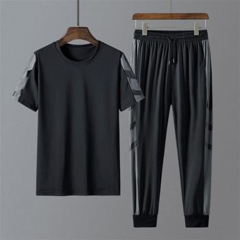 Спортен мъжки екип от тениска и дълъг панталон