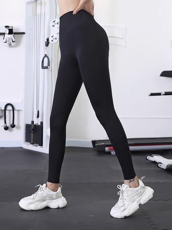 Γυναικεία αθλητικά κολάν κατάλληλα για γιόγκα και γυμναστήριο