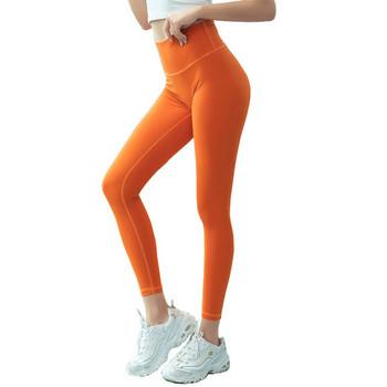 Γυναικείο μονόχρωμο μοντέλο κολάν με ψηλή μέση - σε πολλά χρώματα