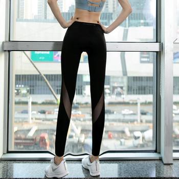 Νέο μοντέλο γυναικείο αθλητικό κολάν με τούλι για γυναίκες