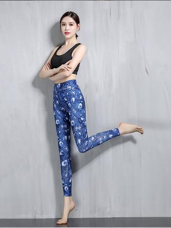 Νέο μοντέλο γυναικείο κολάν με ψηλή μέση και απλικέ χρώματος