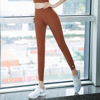 Μονόχρωμο γυναικείο αθλητικό κολάν με ψηλή μέση