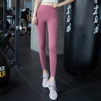 Αθλητικό γυναικείο ελαστικό κολάν με ψηλή μέση