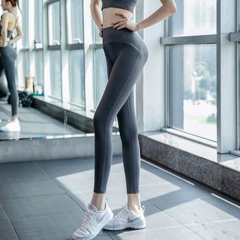 Спортен клин за жени подходящ за фитнес