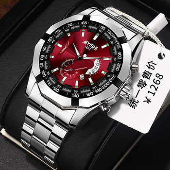 Мъжки бизнес водоустойчив часовник