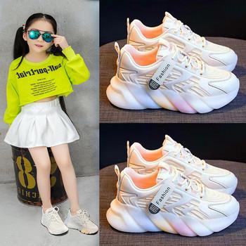 Нов модел маратонки за момичета с цветна подметка