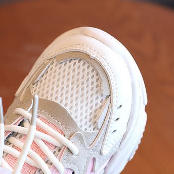 Спортни детски маратонки с връзки и мрежа-за момичета и момчета
