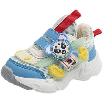 Ежедневни детски маратонки с 3D елемент