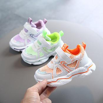Детски маратонки за момичета със светеща подметка