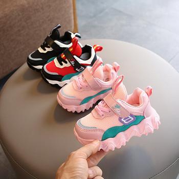 Модерни детски маратонки с груба подметка  - за момчета или момичета