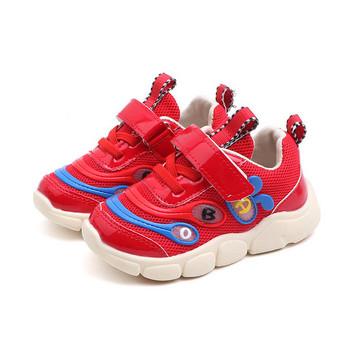 Детски ежедневни маратонки с неплъзгаща се подметка