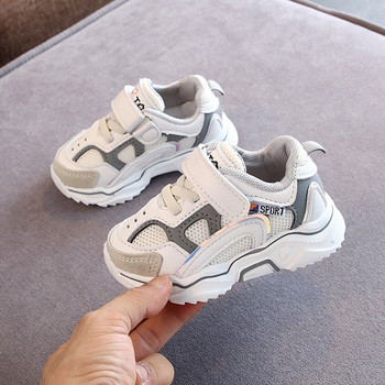 Нов модел детски маратонки за момчета с груба подметка