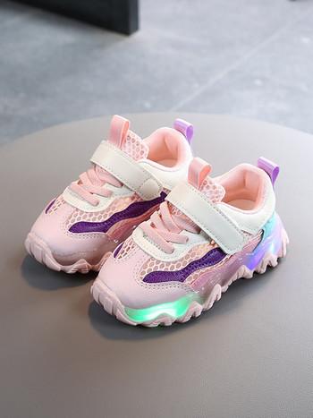Модерни детски маратонки със светеща подметка