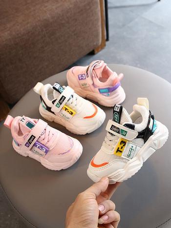 Модерни детски маратонки от мрежеста материя