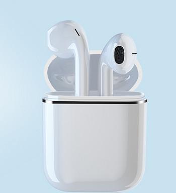 Водоустойчиви безжични Bluetooth слушалки подходящи за спорт