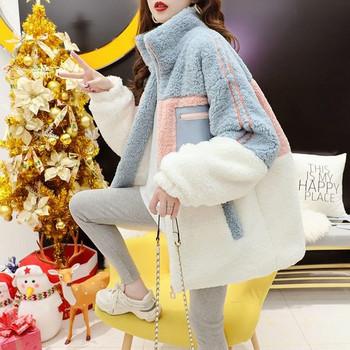Дамски пухкав суичър  с джобове в преливащи се цветове
