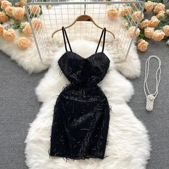 Дамска модерна рокля с пайети и тънки презрамки